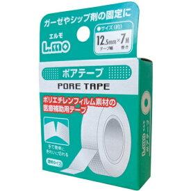 エルモ ポアテープ 12.5mm×7m 日進医療器 B倉庫