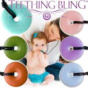 【メール便OK】歯がためジュエリー TEETHING BLING ウェステックスジャパン 歯固め ギフト対応 ラッピング可 ギフト対応