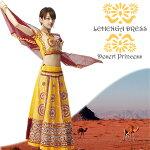 インドのレヘンガドレス・ダンス用衣装【イエロー×ボルドー】