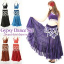 Belly-gypsy-set4
