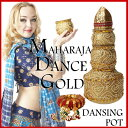 Dance pot2 1