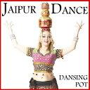 Dance pot3 1