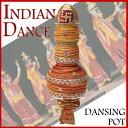 Dance pot5 1