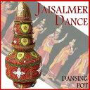 Dance pot6 1