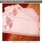 インド式ご祝儀袋