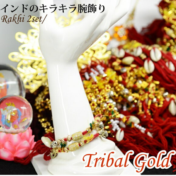 トライバルアクセサリー☆ゴージャスラキ《民族ゴールド/6種類》個性的なダンス衣装に!ボヘミアン・ヒッピー・エスニックファッション好きに!