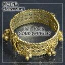Ban gothic gold1