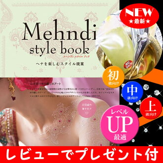 72 Enjoy ★ henna-style proposal body art ★ Hawaii even trendy! Mehndi