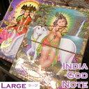 【神秘的 インドの神様 Lサイズ ノート】【運気上昇】カーリー クリシュナ ガネーシ ラクシュミー プリントアウトレット 【2種類】【ネ…