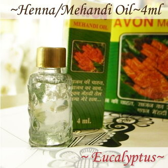 4 Ml-only henna tattoos Mehndi oil, eucalyptus? t easy instructions included! Prevalent in Thailand, Hawaii! Mehndi Party Conference on!