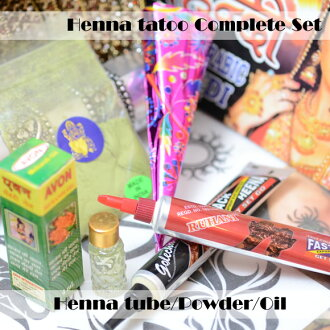 Henna tattoos Mehndi complete set easy instructions & exercises 帳付! ( ヘナパウダー tube paste 2 species, oil design examples & practice book ( omake )-stencil * non-standard products *