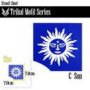 ステンシルシート(モチーフシリーズ:C 太陽)ボディアート・ヘナタトゥーの練習に!エアーブラシのアート、ブラッシュアートにメール…
