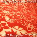 Paper 3dfl