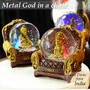 ヒンドゥー教の神様スノーグローブ《ソファーに鎮座するメタルな神様たち》うっとり!世界遺産スノードームコレクションインドのウォー…