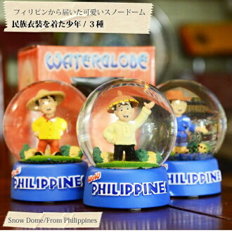 """巨大的拉斯诺圆顶到达从菲律宾""""男孩身着民族服饰""""迷住了! 世界的纪念品收集水全球种族亚洲,最新文具 * 没有发货"""