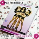 11dvd-1loveyour1