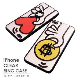 【11/20限定●楽天カードエントリーで11倍確定!】iPhone11 Pro iPhoneX iPhone8 iPhone8Plus iphone7 iphone7plus iphone6 iphone6s iphone6plus iPhoneXS i