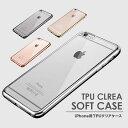 【11/20限定●楽天カードエントリーで11倍確定!】iPhone11 Pro iphone5 iphone5s iphone6 iphone6s 6plus 6splus iphone7 iphone8 7plus 8plus iphoneX XS X