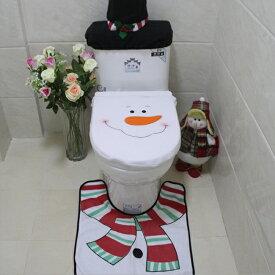 トイレマットセット クリスマス 雪だるま ふたカバー 便座 トイレマット トイレカバー パーティグッズ トイレ用品 ファンシー メール便 送料無料 3点セット