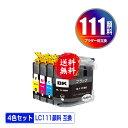 LC111-4PK 顔料 4色セット メール便 送料無料 ブラザー 用 互換 インク あす楽 対応 (LC111 LC111BK LC111C LC111M LC111Y MFC-J727D LC 1