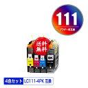 ●期間限定!LC111-4PK 4色セット メール便 送料無料 ブラザー 用 互換 インク あす楽 対応 (LC111 LC111BK LC111C LC111M LC111Y MFC-J727D L