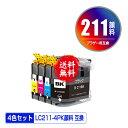 LC211-4PK 顔料 4色セット メール便 送料無料 ブラザー 用 互換 インク あす楽 対応 (LC211 LC211BK LC211C LC211M LC211Y DCP-J567N LC 211 DCP-J562N MFC-J907DN DCP-J963N DCP-J968N MFC-J837DN MFC-J737DN DCP-J767N MFC-J737DWN MFC-J997DN MFC-J730DN MFC-J830DN)