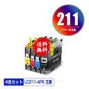 ●期間限定!LC211-4PK 4色セット メール便 送料無料 ブラザー 用 互換 インク あす楽 対応 (LC211 LC211BK LC211C LC211M LC211Y DCP-J567N LC 211 DCP-J562N MFC-J907DN DCP-J963N DCP-J968N MFC-J837DN MFC-J737DN DCP-J767N MFC-J737DWN MFC-J997DN MFC-J730DN)