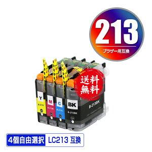 メール便送料無料!1年安心保証!ブラザープリンター用互換インクカートリッジLC213BKLC213CLC213MLC213Y4色自由選択【ICチップ付(残量表示機能付)】(関連商品LC213LC215LC217LC219LC219/215-4PKLC217/215-4PKLC213-4PK)