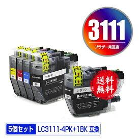 ●期間限定!LC3111-4PK + LC3111BK お得な5個セット メール便 送料無料 ブラザー 用 互換 インク あす楽 対応 (LC3111 LC3111C LC3111M LC3111Y DCP-J982N-B LC 3111 DCP-J982N-W DCP-J582N MFC-J903N MFC-J738DN MFC-J738DWN MFC-J998DN MFC-J998DWN DCP-J577N)