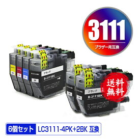 LC3111-4PK + LC3111BK×2 お得な6個セット メール便 送料無料 ブラザー 用 互換 インク あす楽 対応 (LC3111 LC3111BK LC3111C LC3111M LC3111Y DCP-J982N-B LC 3111 DCP-J982N-W DCP-J582N MFC-J903N MFC-J738DN MFC-J738DWN MFC-J998DN MFC-J998DWN DCP-J577N)