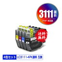 LC3111-4PK 顔料 4色セット メール便 送料無料 ブラザー 用 互換 インク あす楽 対応 (LC3111 LC3111BK LC3111C LC3111M LC3111Y DCP-J982
