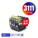 ●期間限定!LC3111-4PK 4色セット メール便 送料無料 ブラザー 用 互換 インク あす楽 対応 (LC3111 LC3111BK LC3111C LC3111M LC3111Y DCP-J982N-B LC 3111 DCP-J982N-W DCP-J582N MFC-J903N MFC-J738DN MFC-J738DWN MFC-J998DN MFC-J998DWN DCP-J577N DCP-J572N)