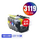 LC3119-4PK (LC3117の大容量) 4個自由選択 宅配便 送料無料 ブラザー 用 互換 インク あす楽 対応 (LC3119 LC3117 LC3117-4PK LC3119BK LC3119C LC3119M LC3119Y LC3117BK LC3117C LC3117M LC3117Y MFC-J6580CDW LC 3119 MFC-J6980CDW MFC-J6983CDW MFC-J6583CDW)