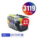 ●期間限定!LC3119-4PK (LC3117の大容量) 4色セット 宅配便 送料無料 ブラザー 用 互換 インク あす楽 対応 (LC3119 LC3117 LC3117-4PK LC3119BK