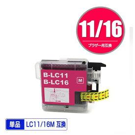 LC11/LC16M マゼンタ 単品 ブラザー 用 互換 インク (LC11 LC16 LC11M LC16M LC11-4PK LC16-4PK MFC-J700D LC 11 LC 16 MFC-675CD MFC-J855DN MFC-J855DWN MFC-J850DN MFC-J805D MFC-935CDN MFC-735CD MFC-695CDN MFC-670CD DCP-J515N MFC-J950DN MFC-J850DWN MFC-J800D)