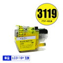 LC3119Y イエロー (LC3117Yの大容量) 単品 ブラザー 用 互換 インク (LC3119 LC3117 LC3117Y LC3119-4PK LC3117-4PK…