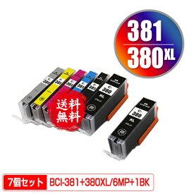 BCI-381+380XL/6MP + BCI-380XLBK お得な7個セット メール便 送料無料 キヤノン 用 互換 インク あす楽 対応 (BCI-380 BCI-381 BCI-380XL BCI-381XL BCI-381XL+380XL/6MP BCI-381BK BCI-381C BCI-381M BCI-381Y BCI-381GY BCI 380XL 381XL BCI 380 381 BCI380XLBK BCI381BK)