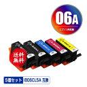 IB06CL5A お得な5個セット メール便 送料無料 エプソン 用 互換 インク あす楽 対応(IB06 IB06A IB06KA IB06CA IB06M…