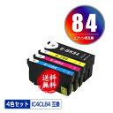 ●期間限定!IC4CL84 (IC83の増量) 4色セット メール便 送料無料 エプソン 用 互換 インク あす楽 対応 (IC84 IC83 IC4CL83 ICBK84 ICC84 ICM84 ICY84 ICBK83 ICC83 ICM83 ICY83 PX-M780F IC 84 IC 83 PX-M781F PXM780F PXM781F)