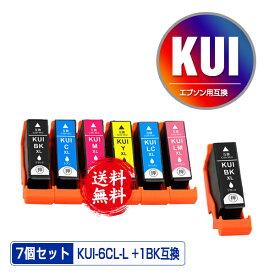 ●期間限定!KUI-6CL-L + KUI-BK-L 増量 お得な7個セット メール便 送料無料 エプソン 用 互換 インク あす楽 対応 (KUI-L KUI KUI-6CL KUI-6CL-M KUI-C-L KUI-M-L KUI-Y-L KUI-LC-L KUI-LM-L KUI-BK KUI-C KUI-M KUI-Y KUI-LC KUI-LM EP880AW EP880AN EP879AW EP880AB)