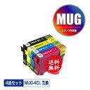 ●期間限定!MUG-4CL 4色セット メール便 送料無料 エプソン用 互換 インク あす楽 対応 (MUG MUG-BK MUG-C MUG-M MUG-Y MUG4CL MUGBK MUGC MU