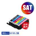 ●期間限定!SAT-6CL 6色セット メール便 送料無料 エプソン用 互換 インク あす楽 対応 (SAT SAT-BK SAT-C SAT-M SAT-Y SAT-LC SAT-LM SATBK SATC SATM SATY SATLC SATLM EP-813A EP-713A EP-812A EP-712A)