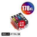 ●期間限定!HP178XL 増量 4色セット メール便 送料無料 ヒューレット・パッカード 用 互換 インク 残量表示機能付 あす楽 対応 (HP178 HP178XL黒 CN684HJ HP178X
