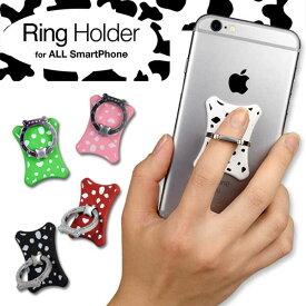 メール便送料無料!iPhoneSE iPhone6 iPhone5 iPhone5s Galaxy Xperia AQUOS Kyocera Arrowsなど対応 スマートフォン タブレット用 スマホリング VENICEN正規品 ダルメシアン犬柄 落下防止 強力吸着 スタンド機能(商品番号sa-10029)