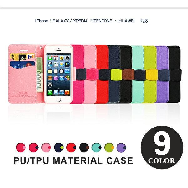 メール便送料無料! スマホケース 手帳型 Galaxy S6 Galaxy S5 Galaxy Note3 Galaxy S4 スマホカバー ケース カバー POMME 正規品 ストラップ付き スタンド機能付 保護 耐衝撃 携帯ケース 携帯カバー (商品番号sa-10019)