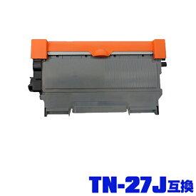 ブラザープリンター用 互換トナー(汎用)トナーカートリッジ TN-27J 単品【メール便不可】(TN-27 TN27J TN27 HL-2240D HL-2270DW DCP-7060D DCP-7065DN MFC-7460DN FAX-7860DW FAX-2840)