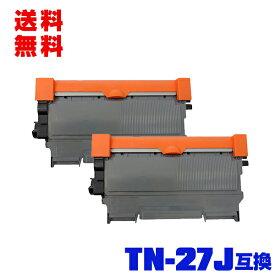 宅配便 送料無料!ブラザープリンター用 互換トナー(汎用)トナーカートリッジ TN-27J お得な2本セット【メール便不可】(TN-27 TN27J TN27 HL-2240D HL-2270DW DCP-7060D DCP-7065DN MFC-7460DN FAX-7860DW FAX-2840)