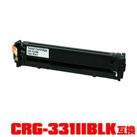 キヤノンプリンター用 互換トナー(汎用)トナーカートリッジ CRG-331IIBLK(ブラック) 単品【メール便不可】(CRG-331II CRG-331IIBK CRG331IIBLK CRG331II CRG331IIBK CRG-331 CRG331 LBP7110C LBP7100C Satera MF8280Cw MF8230Cn MF628Cw)