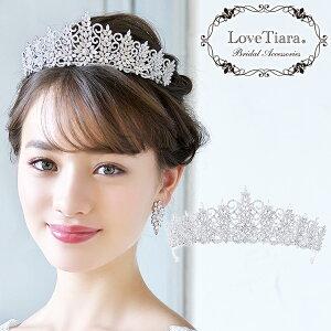 クラッシー ジルコニア ティアラ   ウェディング ウエディング ブライダル 結婚式 花嫁 王冠 クラウン 豪華 ヘッドドレス アクセサリー ヘアアクセサリー ヘッドアクセサリー ヘッド アクセ