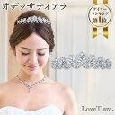 【ランキング1位】オデッサ ティアラ・アウトレット | ウェディング ウエディング ブライダル 結婚式 二次会 ヘッドド…